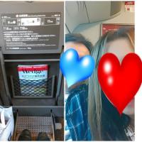 5月19日~21日・名古屋旅行兼カープ