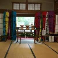 三峯神社 山閉祭