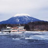◆阿寒湖の遊覧船が豪快に砕氷!21日から一週間の限定クルーズ・・マリモの眠る阿寒湖に春告げる!