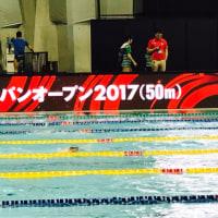 Japan Open 前日練習