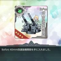 E-3甲突破