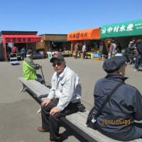 厚田漁港の魚即売所