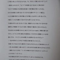 5月30日(火)