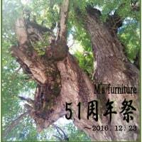 SOFA、ソファーもお求めやすい価格に。51周年祭です。一枚板と木の家具の専門店、エムズファニチャーです。