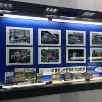 福ビル1F写真展示、5月は「懐かしの花電車・花自動車」