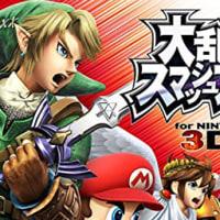 3DSを握りしめて
