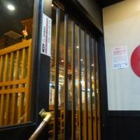 舞茸はどこに!?楽しい280円のお店☆赤垣屋の本店☆大阪市中央区♪