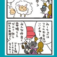 本日午後一時過ぎに、三田医師との講演会、予約が無くても、京都のひと・まち交流館へ御出でください。