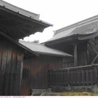 温泉神社 〈うんぜんじんじゃ〉