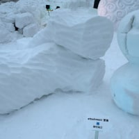 ■さっぽろ雪像彫刻展2017 (1月20~22日、札幌)