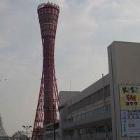 ポートタワー 元町界隈