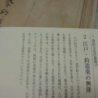 三重県 五ヶ所湾 「黒ちゃん渡船」