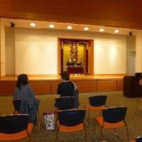 3月21日(火)安芸教区寺族婦人研修会開催!