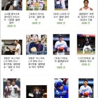 韓国語の十年減寿