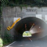 【写真】つぎはぎの多いトンネル