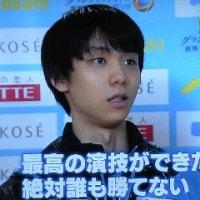 フィギュアスケートGPファイナル2016 男子ショート