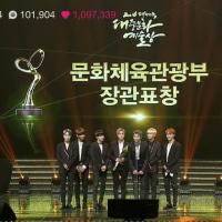 BTS 韓国大衆文化芸術賞「李長官表彰」受賞!(2016.10.27)