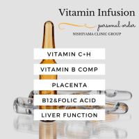 ビタミン注射の痛みがほとんどないと評判です。ビタミンは、代謝サイクルを動かすために必要な物質。個人の状態に合わせてビタミン剤を調整して補給します。