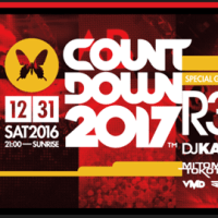 ageHa 2016.12.31 COUNT DOWN2017 R3HABと中田ヤスタカ
