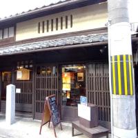 【京都】 平安宮内裏綾綺殿跡に建つ 町家ショップ&カフェ綾綺殿に行ってきました♪