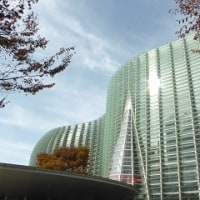 985 「国立新美術館、その界隈」