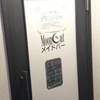 人生初九州旅行その2 ~福岡天神コンカフェ巡り編~ S.O.L