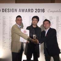2016年度 GOOD DESIGN AWARD 受賞!