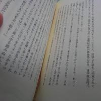 20170105記録(kata54)、読本4