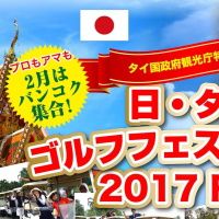 2017年1月ー3月に開催されるコンペ