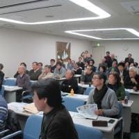 平成27年度技術支援委員会 建築環境部会第3回講習会の報告