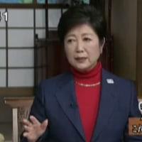 小池百合子東京都知事「安倍首相は周りに違う意見を持った人を活用すべきだ」と語る、小池新党には消極的