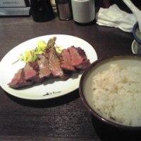 牛たん炭焼き 利休(りきゅう)