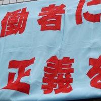 「職場のいじめ・嫌がらせ・パワハラ」まとめシリーズ第80弾(2016年11月分)