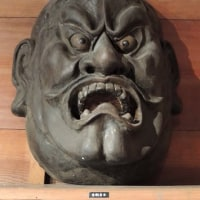 NO-MAミュージアム展覧会『HELLO 開眼』~カネ吉別邸~