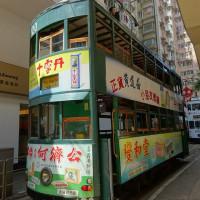 【香港】まぼろしのトラム120番