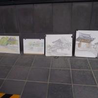 近江商人のふる里五箇荘