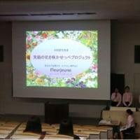 福島Flower MARCHE