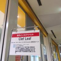 クレフリーフ タワレコ錦糸町