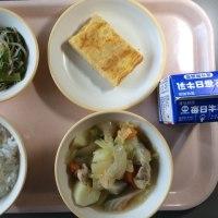 4月17日の中学校給食