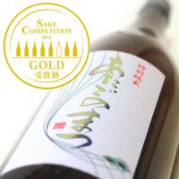 ◆日本酒◆宮城県・新澤酒造店 あたごのまつ 特別純米酒 ササニシキ SAKE COMPETITION2016年度純米酒部門第1位酒