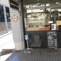 「あざみ野 憩いのカフェ」【BROWSE CAFE】