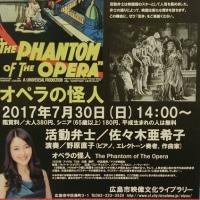 広島映像文化ライブラリー公演2017