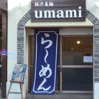 醤油らーめん@極汁美麺 umami