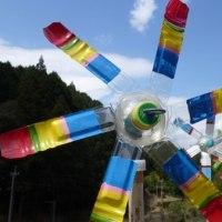里山の風車