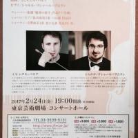 ミヒャエル・バルケ+シャルル・リシャール・アムラン+読売日響でショパン「ピアノ協奏曲第2番」他を聴く / 東京春祭ガラコンサートのチケットを買う