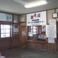 十勝のあれこれ … 幌舞駅(幾寅駅)