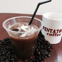 テイクアウトアイスコーヒー始めます