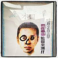 「オロ」長野市相生座・ロキシー1・2