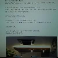 おめでとう! 熊本で地元の憩いの場が復活!