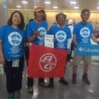 みなさんありがとう~!飯田橋留守番隊ありがとう~!